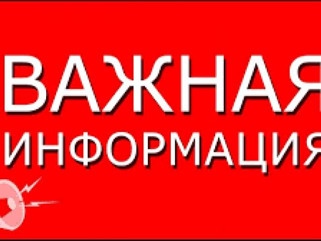 Утерянный диплом и выписка с оценками на имя Чаленко Елены Юрьевны.